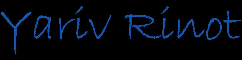 יריב רינות לוגו